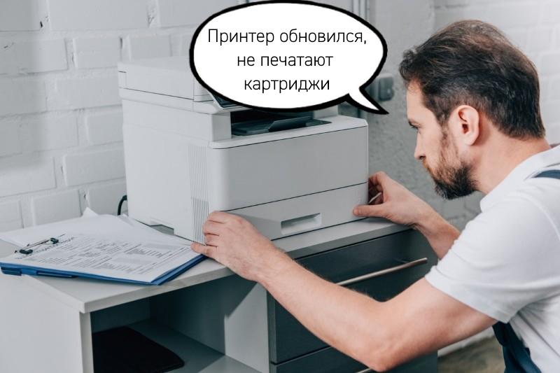 Про обновления ПО лазерных и струйных принтеров и МФУ